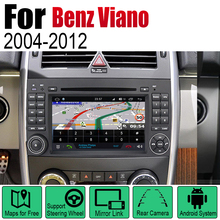 цена на Android 2 Din Auto Radio DVD For Mercedes Benz Viano 2004~2012 NTG Car Multimedia Player GPS Navigation System Radio Stereo