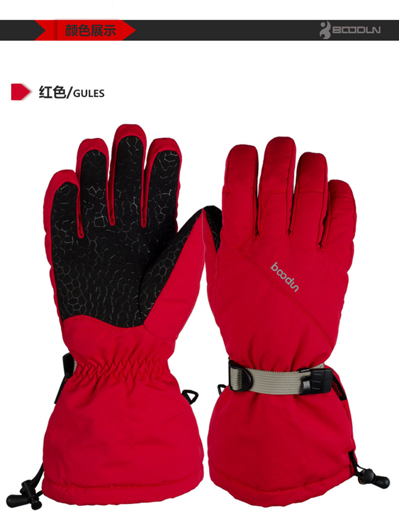 BOODUN Sports Fleece Gloves Tactical Mittens Men Women Winter Hiking Military Motorcycle Skiing Gloves Warm Skiing Gloves