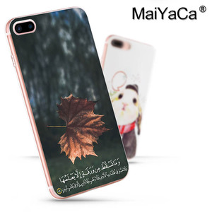 Image 5 - MaiYaCa arabic quran islamic quotes muslim Fashion Phone Case for iphone SE 2020 11 pro 8 7 66S Plus X 5S SE XR XS XS MAX