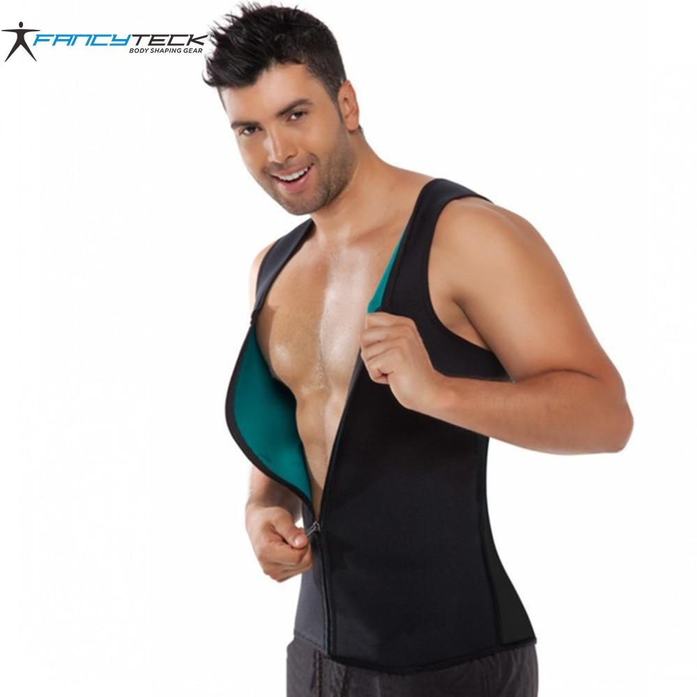 купить корсет для похудения талии мужчине