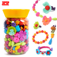 320pcs DIY Pop Beads Kids Making Kit Craft Gift For Girl Children Cordless Snap Together Toy