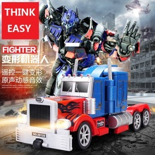 ThinkEasy RC Transformation 4 electric Toys one key remote control prime children robot car action figures class Boys Gift