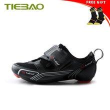 Велосипедные кроссовки tiebao для триатлона спортивная обувь