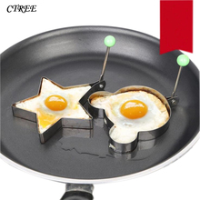 CTREE 5 Style Fried DIY Eggs Mould Stainless Steel Cute Shaped Egg Mold Rings Food Cook Kitchen Tools Breakfast Molds C65