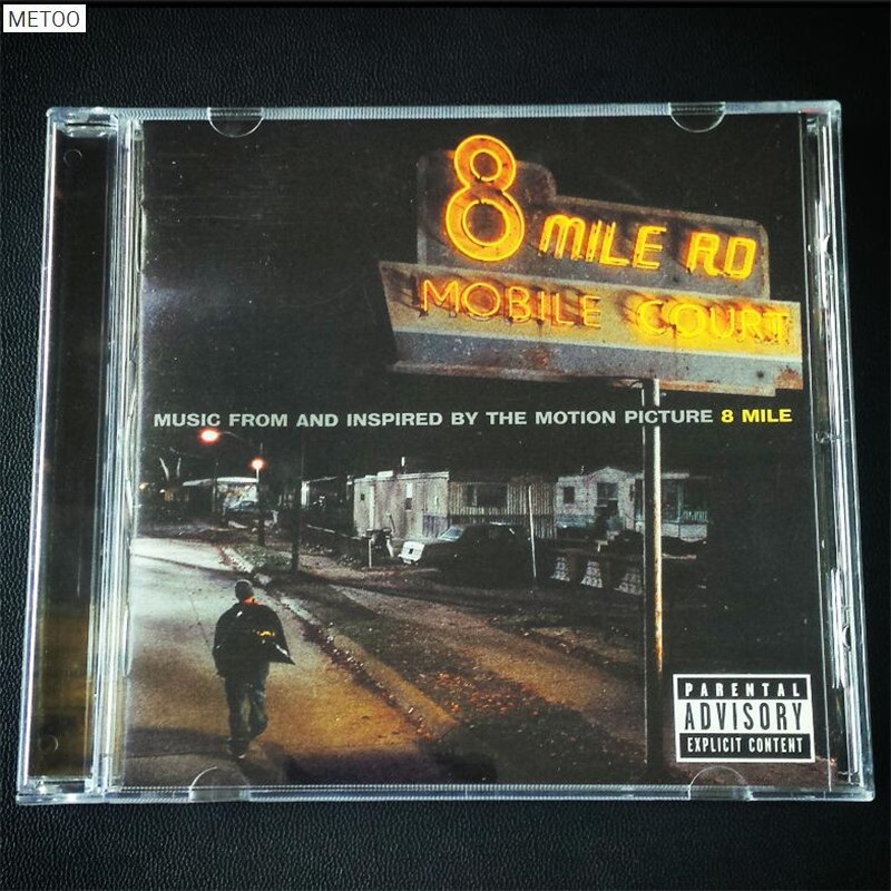 Purposeful Metoo - Eminem 8 Mile Cd Box [free Shipping] New Keep You Fit All The Time