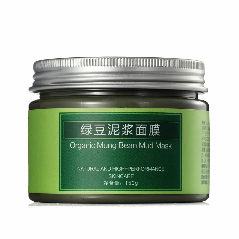 Skin Care Authentic Product KOOGIS Mung Bean Mud Face Mask Acne Treatment Blackhead Remover Peeling Off Facial Mask Oil Control face skin care suction black mask nose blackhead remover acne treatment mask peeling peel off black head mud facial mask 1594805