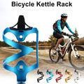 Универсальная клетка для бутылок с водой из алюминиевого сплава велосипедный держатель для бутылки с водой кронштейн для стакана воды для ...