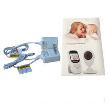 Wireless Baby Monitor and IP Camera Set with Night Vision Functionality