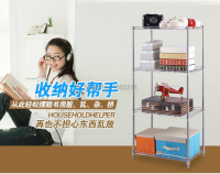 Shelving incorporating shelf layer frame kitchen shelf floor metal storage rack finishing bookshelf