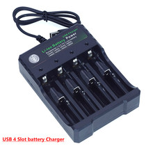 18650 Charger 4 slot Li ion battery USB independent charging portable electronic cigarette 18350 16340 14500 battery charger