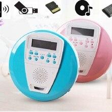 Совершенно перезаряжаемый портативный CD-плеер для аудио CD и MP3 диск Поддержка U диск и TF карта со встроенным динамиком и анти-шок/ESP