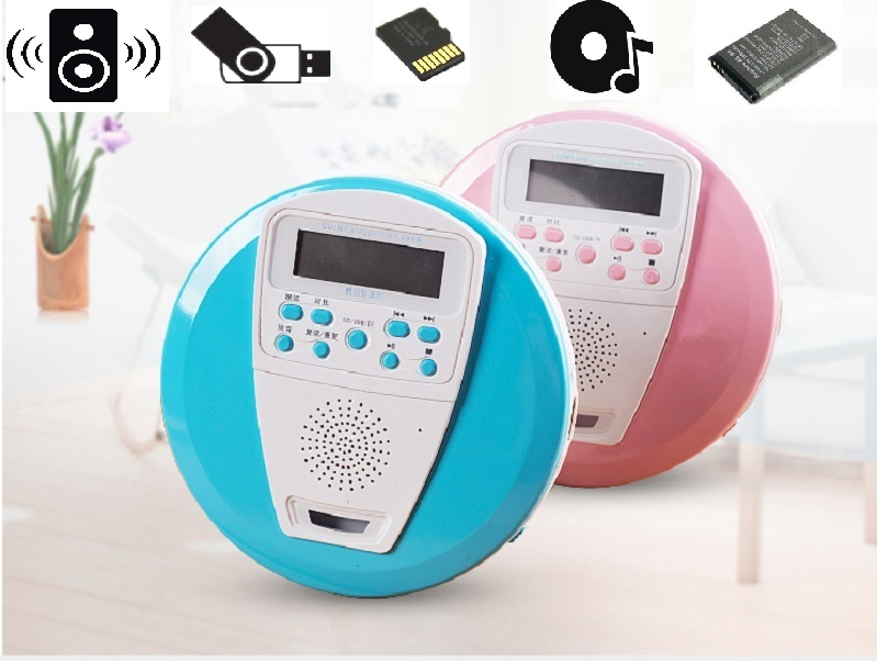 Tout nouveau lecteur CD Portable Rechargeable pour CD Audio et MP3 Support de disque U disque et carte TF avec haut-parleur intégré et Anti-choc/ESP