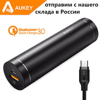 Aukey 5000mAh Quick Charge 3 0 Mini Cylindrical Power Bank With Type C Cable 5000 MAh