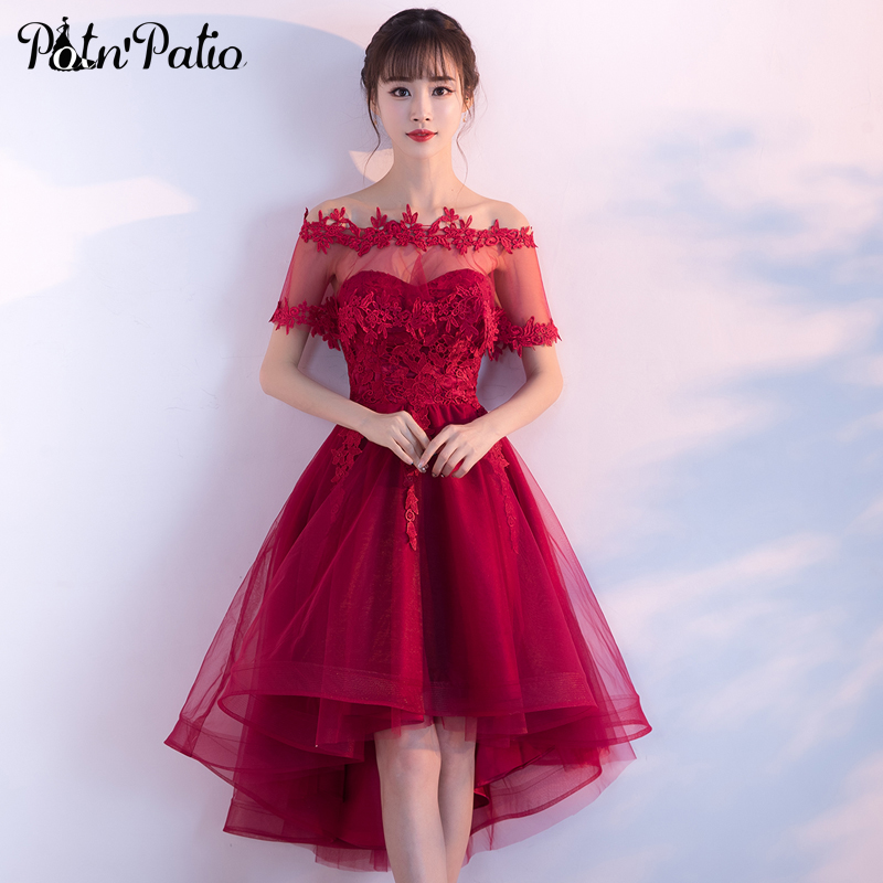 PotN\'Patio Elegant High Low Bridesmaid Dresses With Removeable Coat ...
