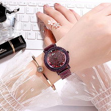 Super Bling Women Watches Stainless Steel Watch Shining Rotation Ladies Woman Rhinestone Clock zegarek damski