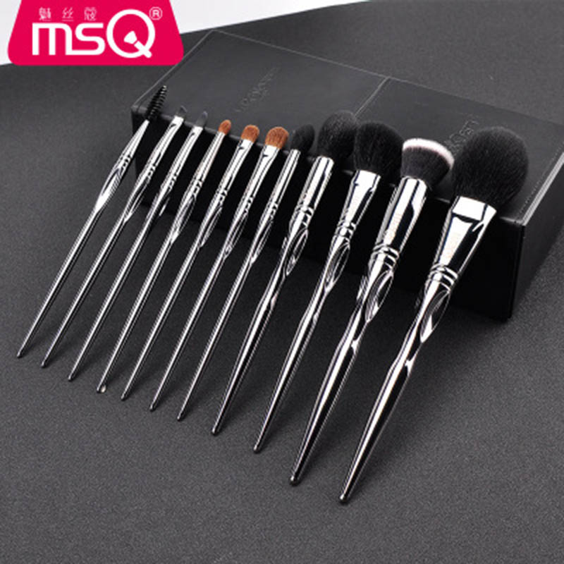MSQ Professional Makeup Brush Set Animal Hair Brushes Eyeshadow Blush Eye Shadow Brush Kit Pinceis Brochas De Maquillaje 11PCS цены