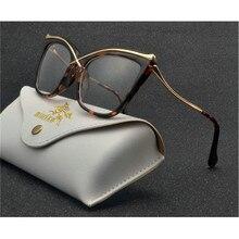 Moda ponadgabarytowych ramki słońce fotochromowe kobiety okulary do czytania mężczyzna retro przebarwienia czytanie okulary z pudełkiem NX