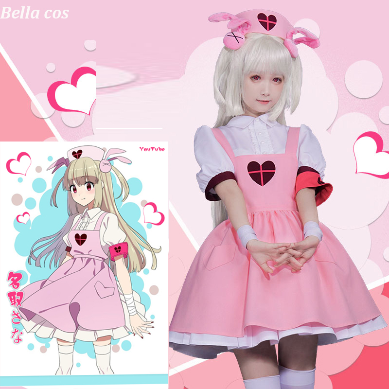 Youtuber Natori Sana cosplay costume pink lolita dress Nurse maid COS clothing Anime clothes outfits cos