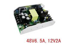 350W di Potenza di Commutazione di Alimentazione 48V 6.5A / 12V 2A Dual output per Amplificatore di Potenza
