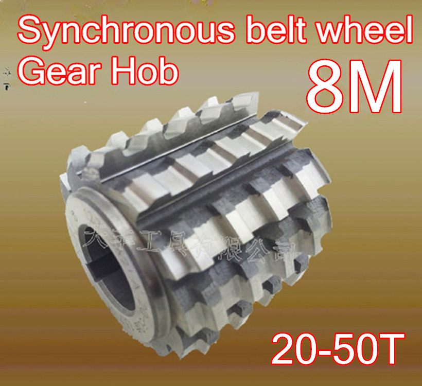 8M HSS Synchronous belt wheel Gear Hob 70x70x27mm Processing teeth 20 50T 1pcs Free shipping