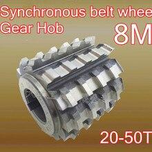 8 м HSS зубчатый ремень колесо Червячная Фреза 70x70x27 мм обработки Зубов 20-50 т 1 шт