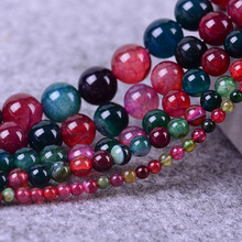 Fashion DIY Natural Tourmaline Agates Round Stone Beads Wholesale Loose for Jewelry Making Necklace 4-12mm
