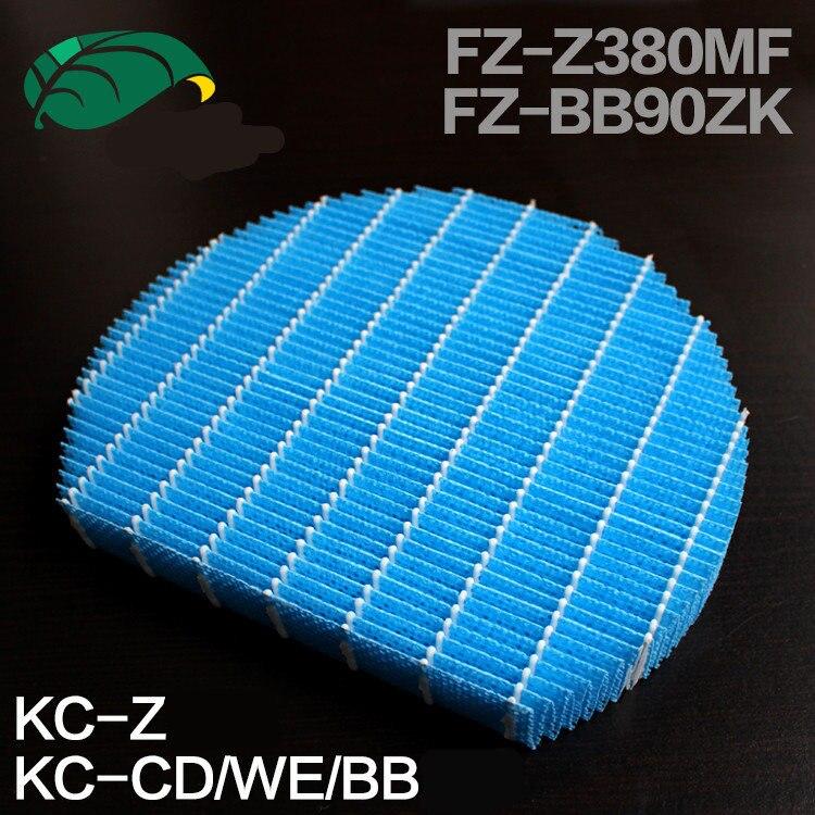 1 шт. очиститель воздуха фильтр для воды FZ-Z380MFS для острых KC-D60EU kc-a51r очиститель воздуха увлажнитель воздуха Запчасти Аксессуары