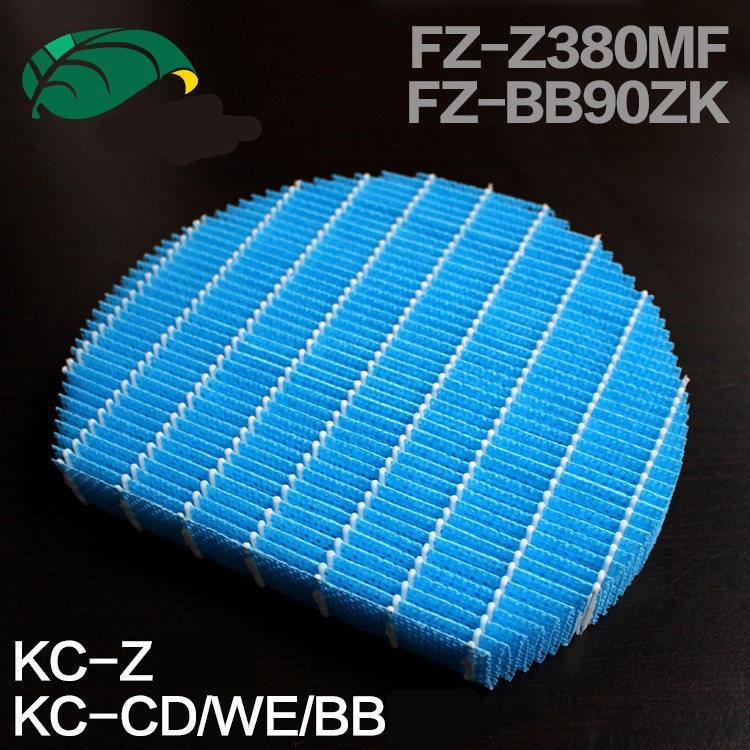 1 Pcs Air Purifier Water Filter FZ-Z380MFS For Sharp KC-D60EU Kc-a51r FZ-A61MFR Air Purifier Air Humidifier Parts Accessories