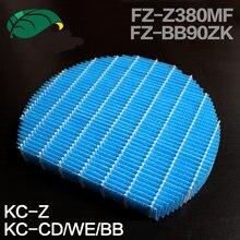 1 шт. воздушный очиститель воды фильтр FZ-Z380MFS для Sharp KC-D60EU kc-a51r FZ-A61MFR Воздухоочистители воздуха Увлажнители аксессуары