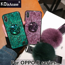 KoisAcase Fashion Epoxy Green Purple phone case For OPPO R9 R9S R11 R11S Plus R15 Dream R17 PRO R15X K1 Stand Hair Ball Cover(China)
