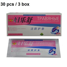 30pcs=3 Box Chinese Medicine Pad Swabs Women Health Medicated Anion Pads Care Gynecological Strip tampon