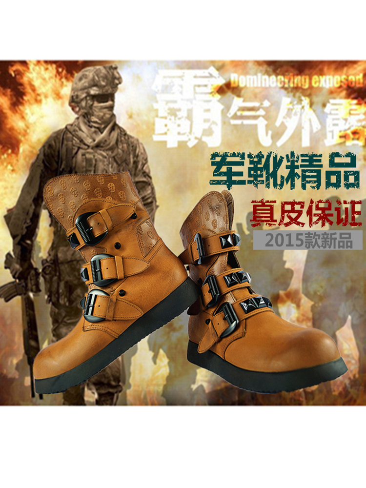 Waterproof Motorbike Boots Shoe Men Skull Motorcycle Boots Combat boots Racing Leather Punk Martin Shoes Biker Protective Gear in Motorcycle boots from Shoes