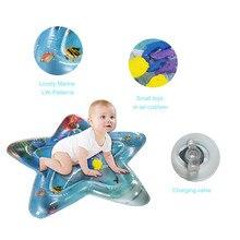 Надувной детский водный коврик для развлечения, игровой центр для детей и младенцев