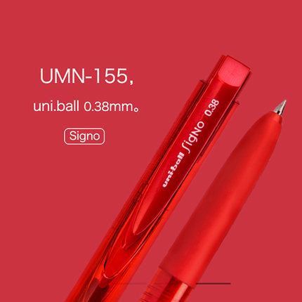 Japan Uniball Signo RT1 Gel Pen 0.38mm/0.5mm Black Ink Rubber Grip & Click Retractable Micro & Extra Fine Point Very Smooth Ink pilot dr grip pure white retractable ball point pen
