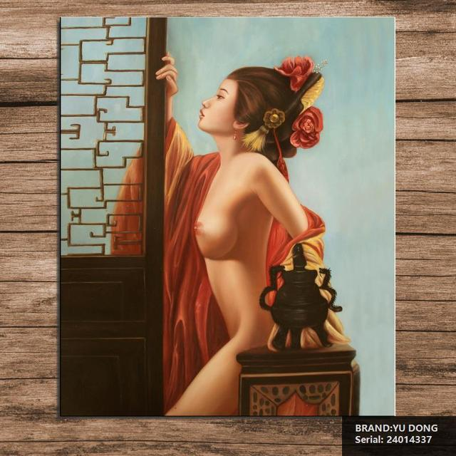 Teen nude chinese drawing