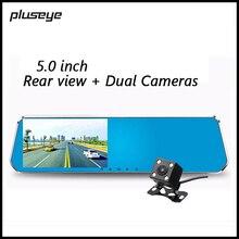 5.0 inch Rearview Mirror Car DVR 1080P Full HD Car Camera Recorder Dual Lens Video Registrator Motion Detection H.264 Dash Cam
