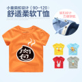 The boy shoulder buckle T-shirt 2017 summer new kids children baby girls shirt jacket U5781