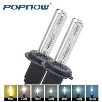 2pcs AC 12V 55W Xenon H7 HID Conversion Kit H1 H3 H11 9005 Bulb Auto Car Headlight Lamp 3000k 4300k 5000K 6000k 8000K 12000K
