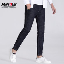 Jantour 2017 high quality Men's elastic blue black jeans men denim Nine pants Slim Regular Straight fit homme Trousers Jean male(China)