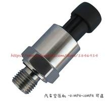 Automobile air compressor pressure transmitter sensor PT1100-0.3MPA-M20-4-20MA 0-5V 10V стоимость