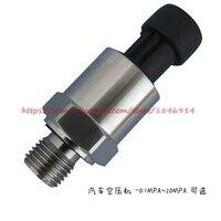 Automobile Air Compressor Pressure Transmitter Sensor PT1100 0 3MPA M20 4 20MA 0 5V 10V