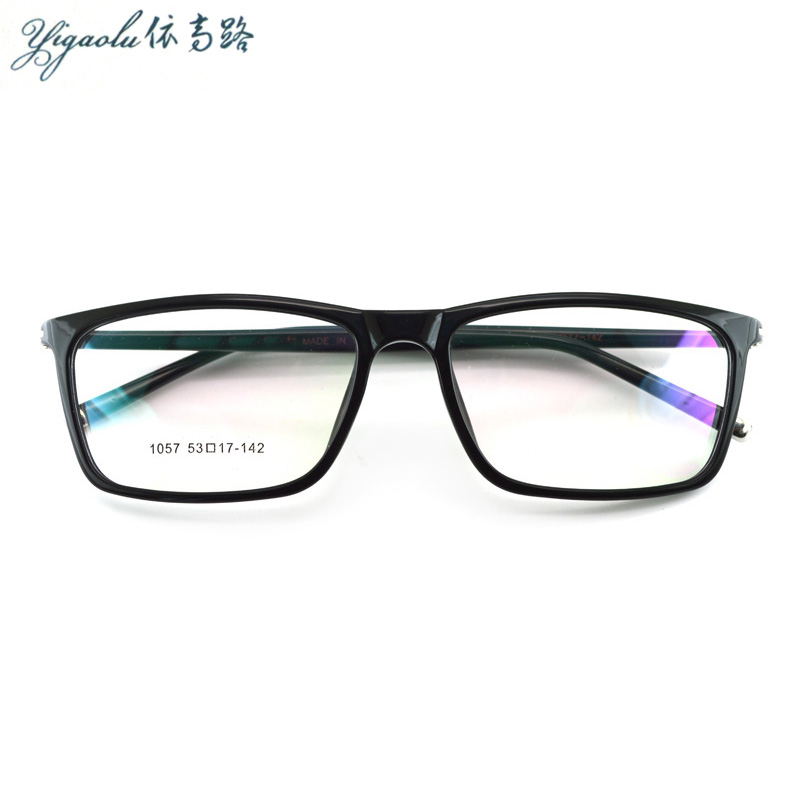 high fashion eyeglass frames  Online Get Cheap High Fashion Eyeglass Frames -Aliexpress.com ...