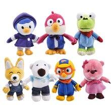 7pcs/lot 10cm Pororo Little Penguin and His Friends Plush Pendant Cute Pororo Plush Keychain Soft Stuffed Toys Gifts for Girls