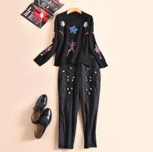 Europe and the United States 2016 Autumn New Runway knit long sleeved shirt + jeans personality suit