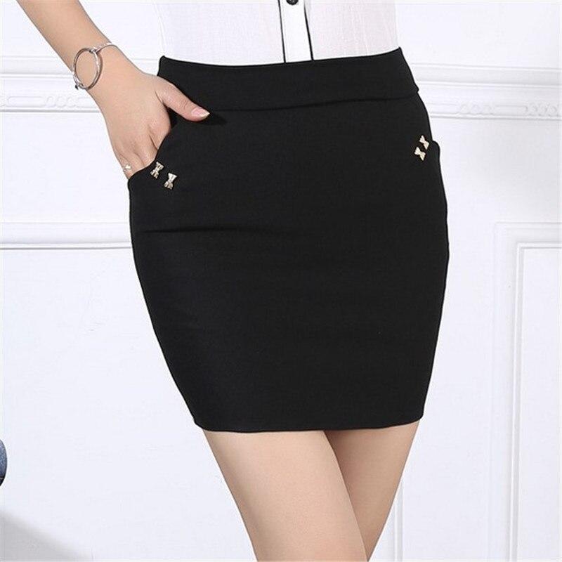 Офисная короткая юбка