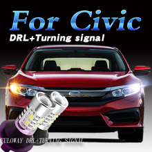ФОТО car-styling for honda civic 10th 2016 17 led drl daytime running lights with turning signal external day light drl accessories