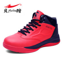 2016  Wavy Grip Wear Non-slip Mens Athletic Basketball Shoes Breathable Outdoor High-Top Sneakers Traning Shoes 51a6702