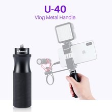 Get more info on the Ulanzi U-40 Vlog Handle Grip with 1/4 Cold Shoe Mount Adapter for Microphone LED Light Vlogging Kit Live Audio Video Grip