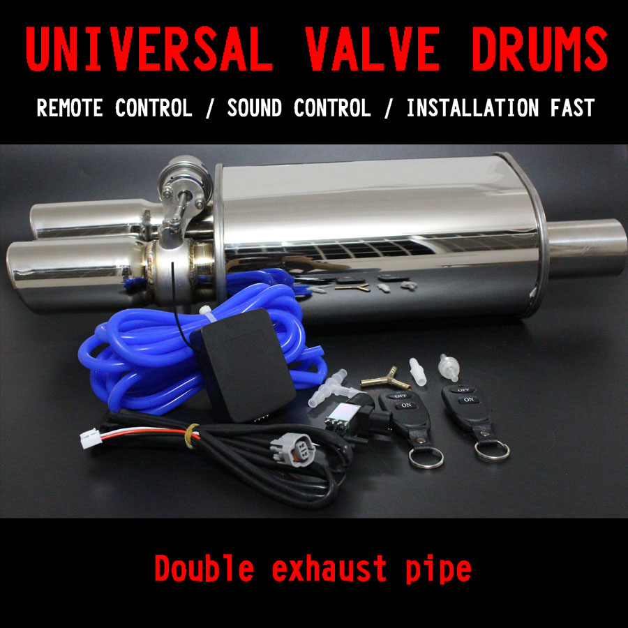 Universal Stainless Steel 2.5 Exhaust Pipe Electric Pipe Exhaust Electrical Cutout with Remote Control Wholesale Valve