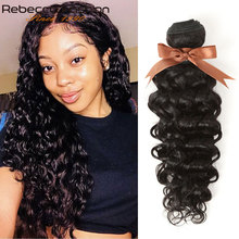 Rebecca Peruvian 100% Human Hair Water Wave Bundle Deals 10-30 Inch Natural Black Remy Human Hair Extensions